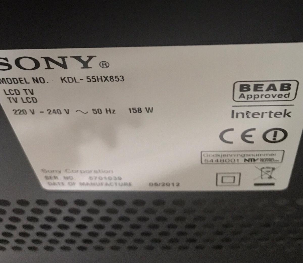 "Sony Bravia 55"" LCD TV in CV13 Hinckley and Bosworth for"