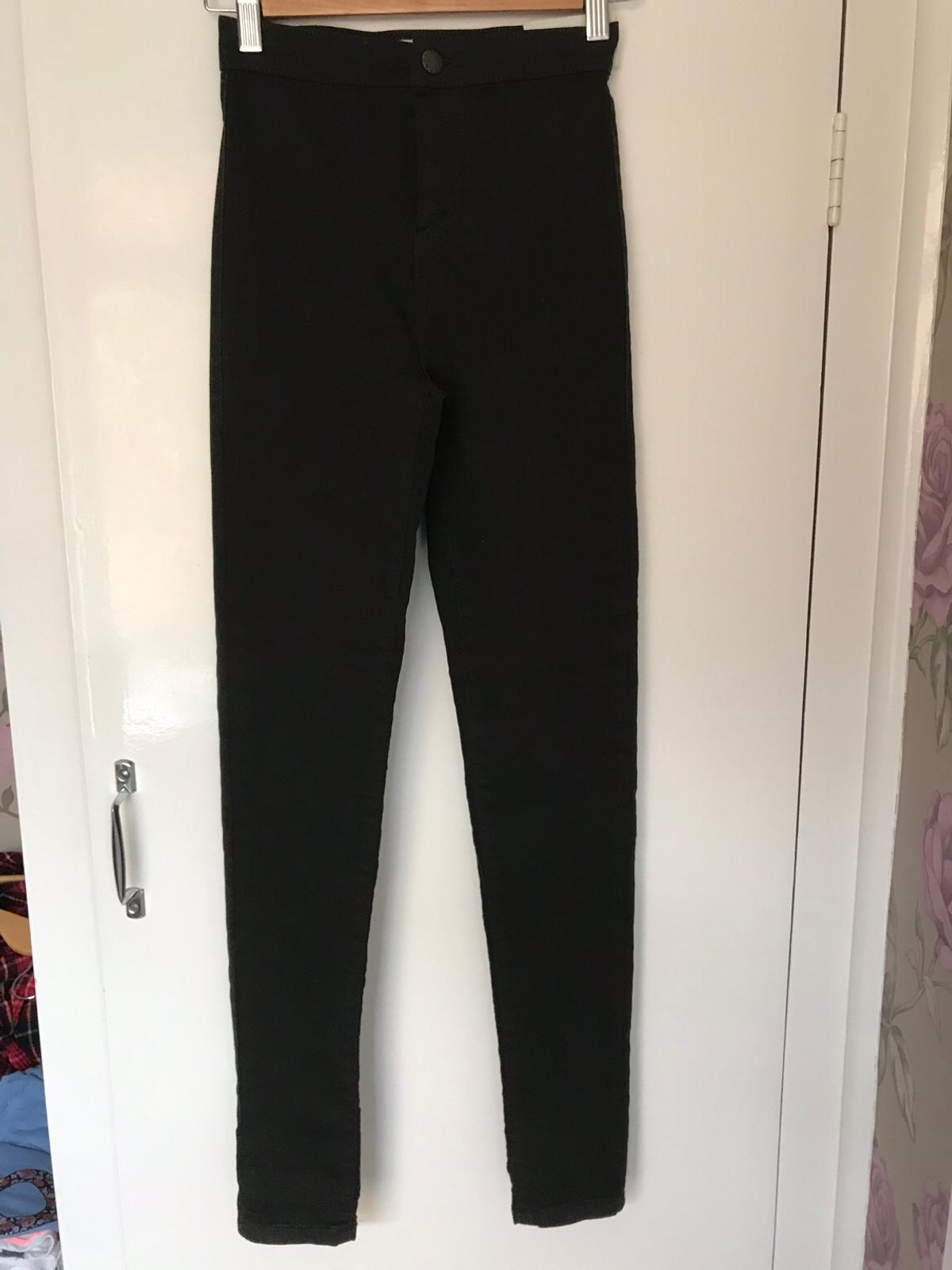 New with tags Grey/green Joni jeans