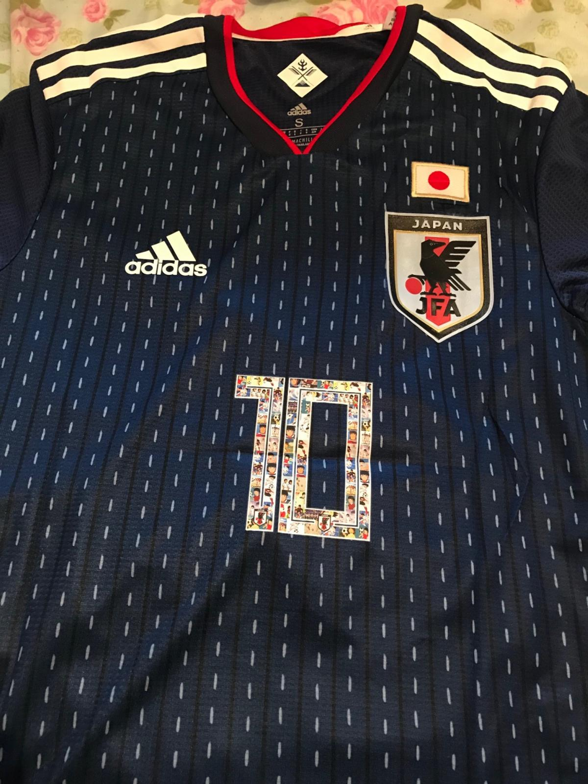 timeless design b98c8 3164e Japan Captain Tsubasa football shirt S NEW in B29 Birmingham ...