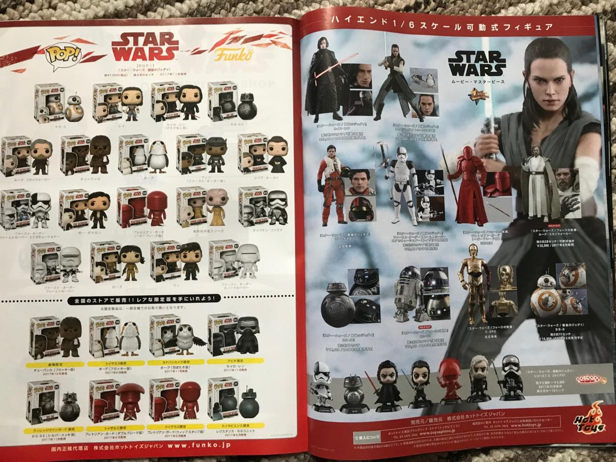 """Star Wars - The Last Jedi - classic collectible Japanese mini-posters (10""""x7"""" approx. in MINT condition. Sell on eBay at about £5-8 EACH. Here are FOUR PIECES and a BONUS Japanese cinema-issued promotional booklet for just £7.50!! Trade, re-sell, collect! (I have 1000s of other Japanese mini-posters on eBay under the name KobeSamurai - please check them out!). Pick up in Selly Oak near St. Mary's Church/Lodge Hill Cemetery (or can ship UK-wide for £4 for packaging and postage.) Or make offer :-)"""