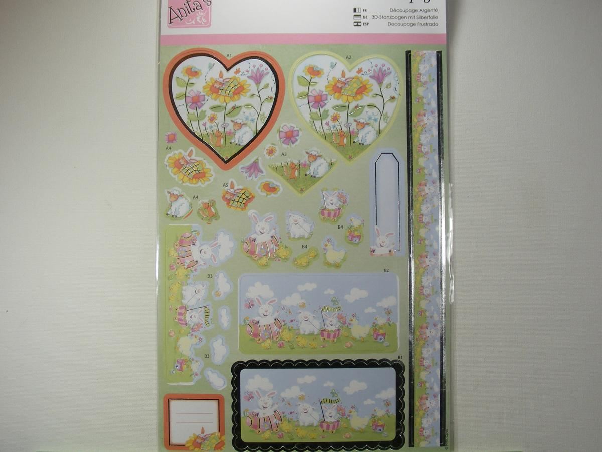 EASTER BOUQUET ANITAS FOILED DECOUPAGE FOR CARDS OR CRAFTS