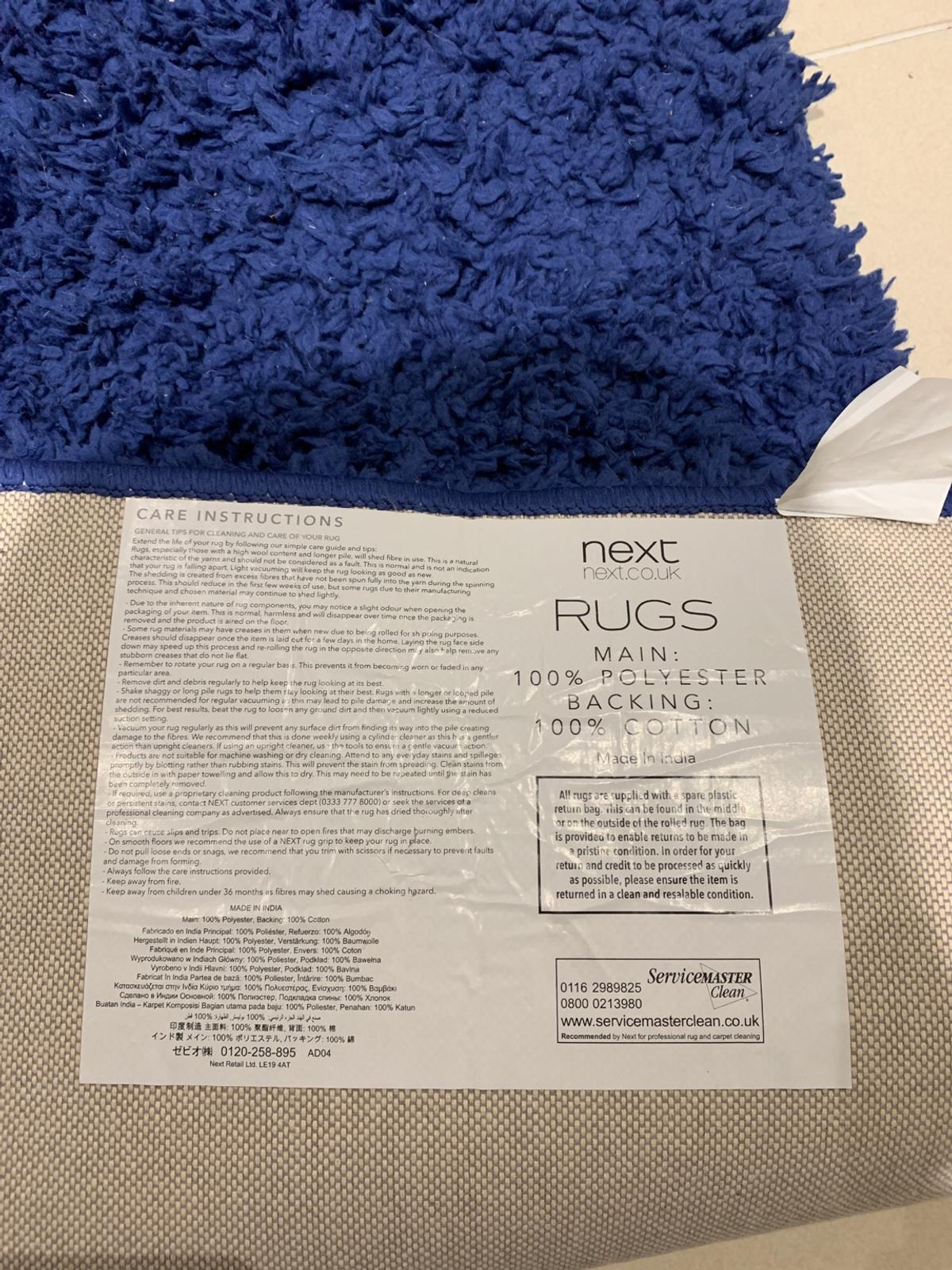 Rug - NEXT in CV7 Solihull for £10.00