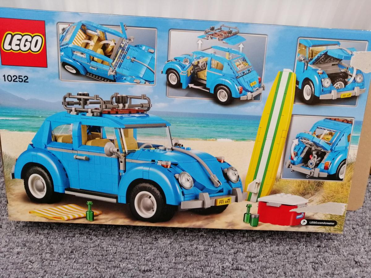 Lego Creator Expert VW Beetle EMPTY BOX ONLY. No contents or instructions are included.