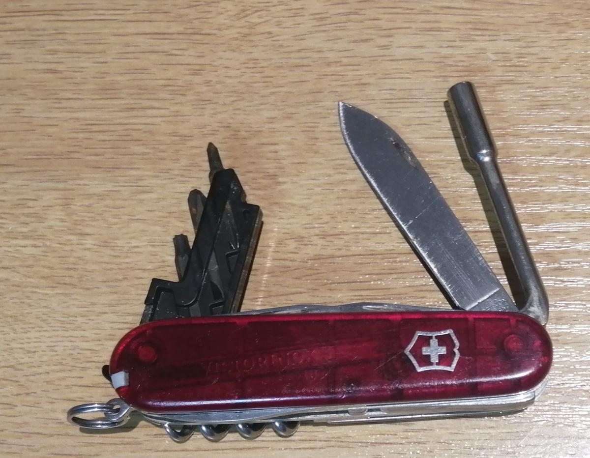 Victorinox CyberTool S Swiss Army Knife - Jelly Red Pocket Knife with Wrench and Hex £32.00 uk posted NO OFFERS Tool all working Minor scratches to scales apart from that tool working Perfect No extra bits what is in the photos is what you get CAN ONLY BE SOLD TO OVER 18S. IF ANY OF MY TOOLS ARE NOT AS DESCRIBED IN THE ADVERT HAVE ANY DAMAGE OR BROKEN, THE BUYER MAY RETURN IT FOR A FULL REFUND AND RETURN POSTAGE